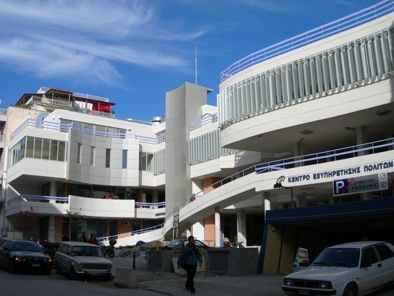 Δημαρχεία - Δημ. Κτίρια