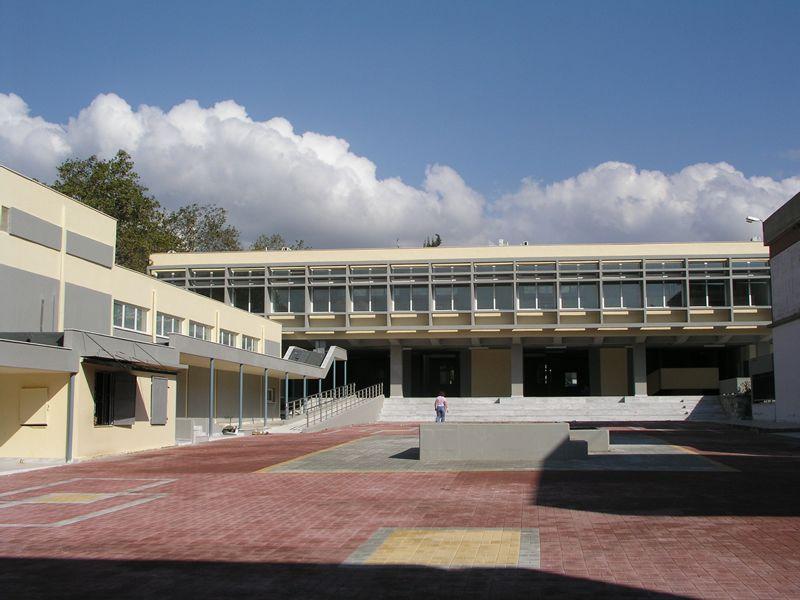 Πανεπιστήμιο Στερεάς Ελλάδας